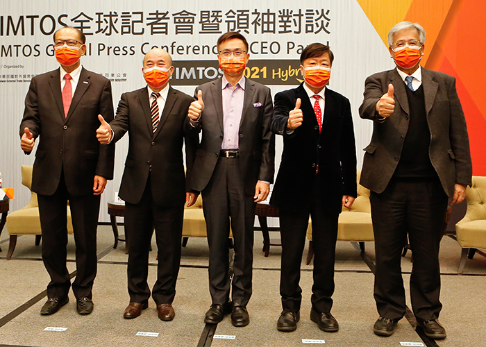 TIMTOS in Taiwan toch alleen online